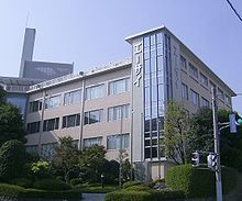 Yamato Godo Pharmaceutical CO LTD